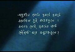 बीडीएसएम हार्ड डिस्क सेक्स सेक्सी पिक्चर फुल एचडी हिंदी में वीडियो सालाना जलसे रात सजा